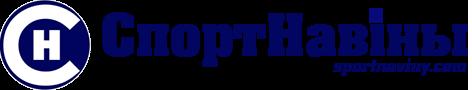 СпортНавины.com