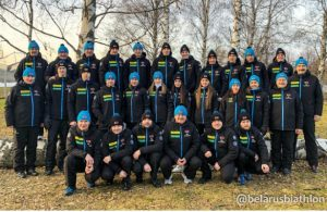 сборная-беларуси-по-биатлону-2019