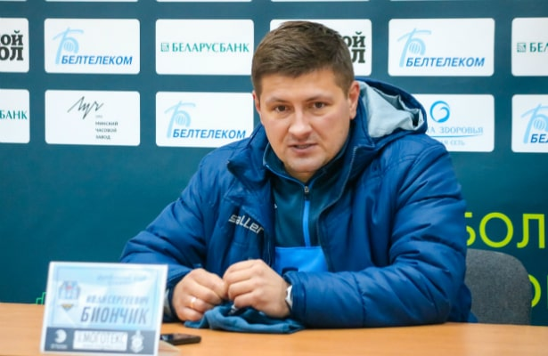 биончик-иван-тренер