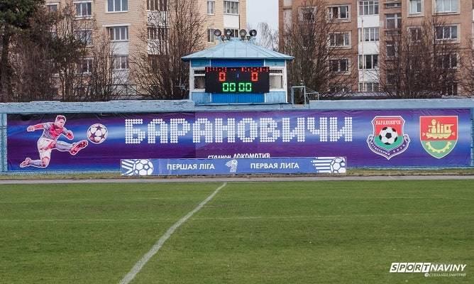 фк-барановичи-футбол