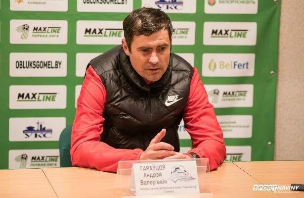горовцов-андрей-тренер