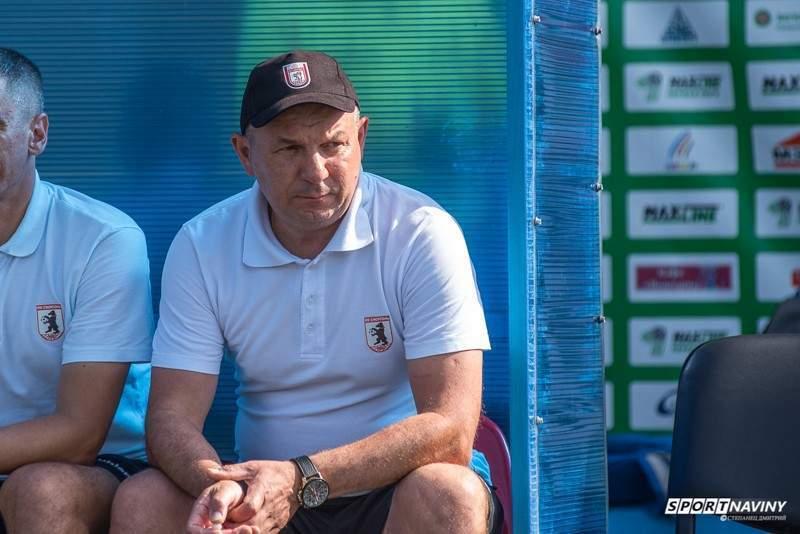 геращенко-тренер