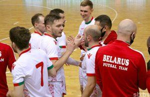 сборная-беларуси-по-мини-футболу