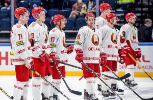 сборная-беларуси-по-хоккею