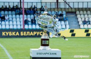 кубок-беларуси-по-футболу