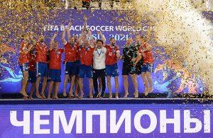 сборная-россии-по-пляжному-футболу