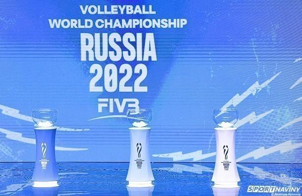 жеребьевка-чм-2022-по-волейболу
